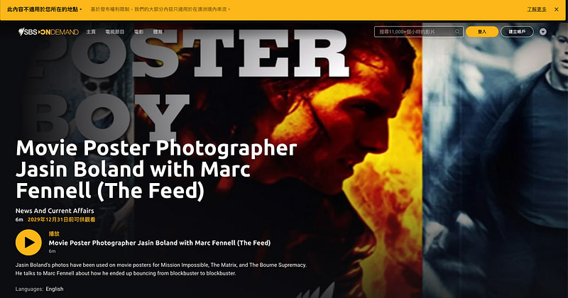 Movie Poster Photographer Jasin Boland with Marc Fennell (The Feed)